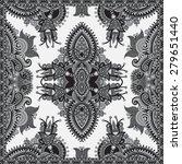grey ornamental floral paisley... | Shutterstock . vector #279651440