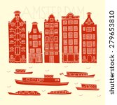 Vector City Poster Of Amsterdam....