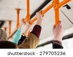 public transport | Shutterstock . vector #279705236