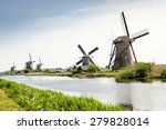Photograph Of Windmills In...