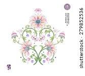 vector flower element.... | Shutterstock .eps vector #279852536
