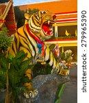 statue of tiger | Shutterstock . vector #279965390