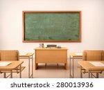 3d illustration of bright empty ... | Shutterstock . vector #280013936