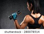 woman exercising | Shutterstock . vector #280078514