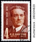 Small photo of RUSSIA - CIRCA 1970: a stamp printed in the Russia shows Alexander Dmitrievich Tsyurupa, First Vice Chairman of the Soviet of Peoples Commissars, circa 1970