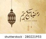 traditional lantern of ramadan  ... | Shutterstock .eps vector #280221953