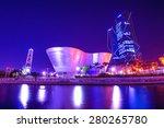 incheon  south korea   may 20   ... | Shutterstock . vector #280265780