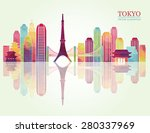 tokyo skyline. vector... | Shutterstock .eps vector #280337969