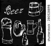 vintage set of ink hand drawn... | Shutterstock .eps vector #280528898