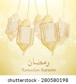 ramadan kareem | Shutterstock .eps vector #280580198