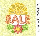 summer sale vector illustration | Shutterstock .eps vector #280664120