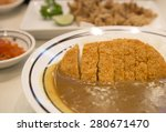 curry rice with fried pork... | Shutterstock . vector #280671470