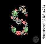 vector colorful flower font.... | Shutterstock .eps vector #280818743