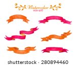 collection of orange and purple ... | Shutterstock .eps vector #280894460