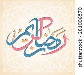 illustration of ramadan kareem...   Shutterstock .eps vector #281006570