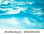 bokeh light background in the... | Shutterstock . vector #281034104