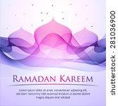 ramadan kareem mosque line