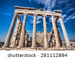 Parthenon Temple On The...