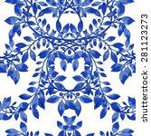 vector floral watercolor... | Shutterstock . vector #281123273