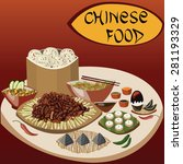 traditional chinese food served ... | Shutterstock .eps vector #281193329