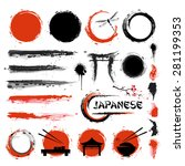 japanese set of brushes and... | Shutterstock .eps vector #281199353