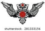 owl illustration | Shutterstock .eps vector #281333156