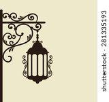 illustration vintage forging... | Shutterstock . vector #281335193