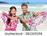 hawaii welcome   hawaiian... | Shutterstock . vector #281335298