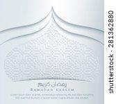 ramadan kareem mosque pattern... | Shutterstock .eps vector #281362880