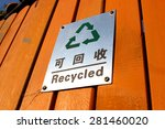 Recycling Bin In China  With...