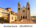 Andohalo Cathedral In...