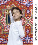 happy young arabian boy with... | Shutterstock . vector #281490650