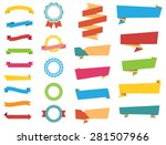 this image is a vector file... | Shutterstock .eps vector #281507966
