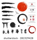 set of brushes and other design ... | Shutterstock . vector #281529428