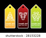 abstract stickers | Shutterstock .eps vector #28153228