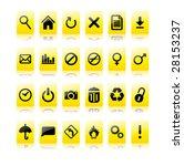 yellow vector icon set   Shutterstock .eps vector #28153237