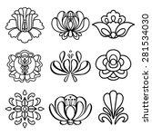 set hand drawn black lines... | Shutterstock . vector #281534030