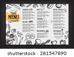 Cafe menu restaurant brochure. Food design template. | Shutterstock vector #281547890