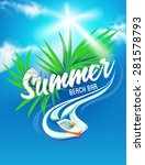 summer vector poster with sail | Shutterstock .eps vector #281578793
