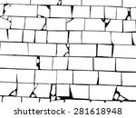 old black and white brick wall | Shutterstock .eps vector #281618948