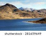 Umayo lake, near titicaca at puno peru