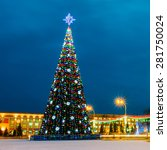 Main Christmas Tree And Festiv...