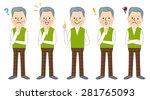 senior man | Shutterstock .eps vector #281765093