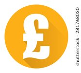 yellow circle pound currency...