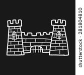 castle doodle | Shutterstock .eps vector #281804810