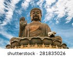 The Enormous Tian Tan Buddha A...