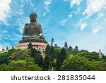 the enormous tian tan buddha at ...