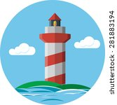 lighthouse vector illustration  | Shutterstock .eps vector #281883194
