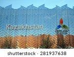 milan  italy   may 11 ... | Shutterstock . vector #281937638