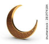 Arabesque Golden Moon